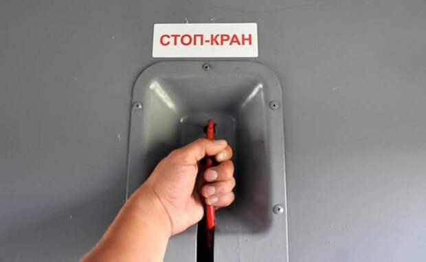 Поезд разрезал пополам лежащего на рельсах жителя Новосибирска