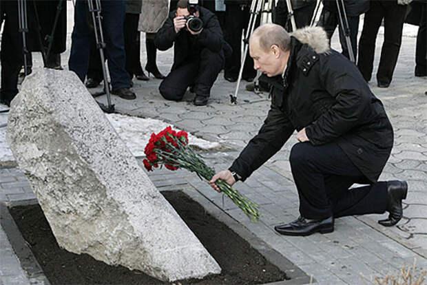 Письмо в редакцию по Новочеркасской трагедии