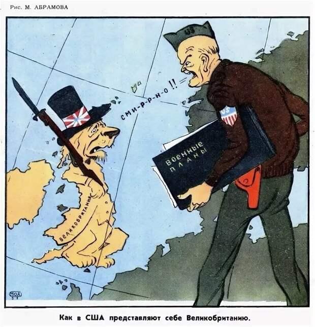 Как США представляют себе Великобританию