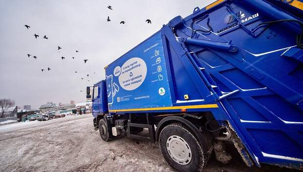 Жалобы на рост платы за вывоз мусора в Подмосковье минимальны