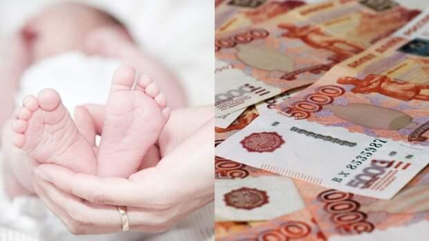 Экономист рассказал, во что выгоднее инвестировать материнский капитал