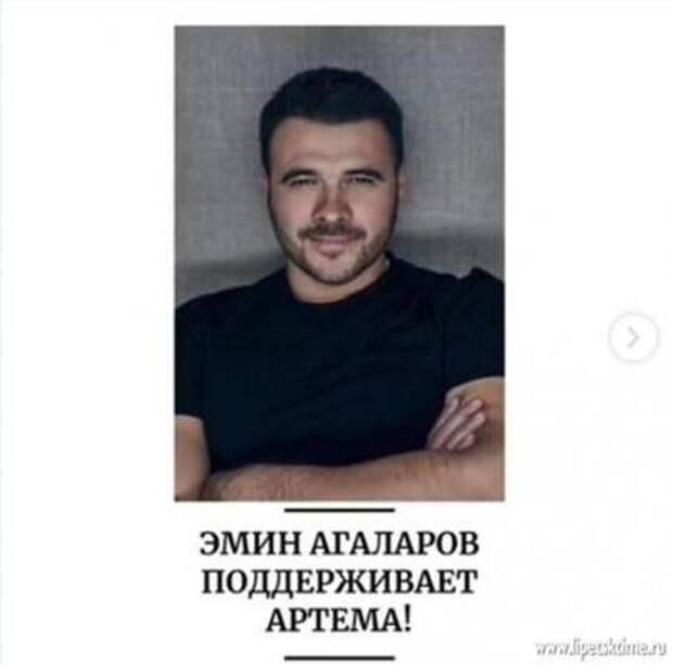 Эмин Агаларов и другие звезды шоу-бизнеса объединились, чтобы помочь  маленькому Артему