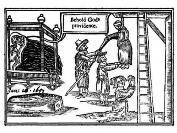 казни