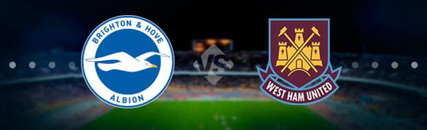 Брайтон - Вест Хэм: Прогноз на матч 15.05.2021