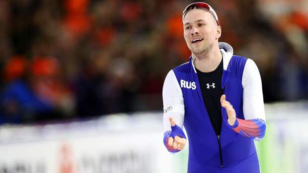 Конькобежец Кулижников завоевал серебро на дистанции 1000 м на ЧМ в Нидерландах