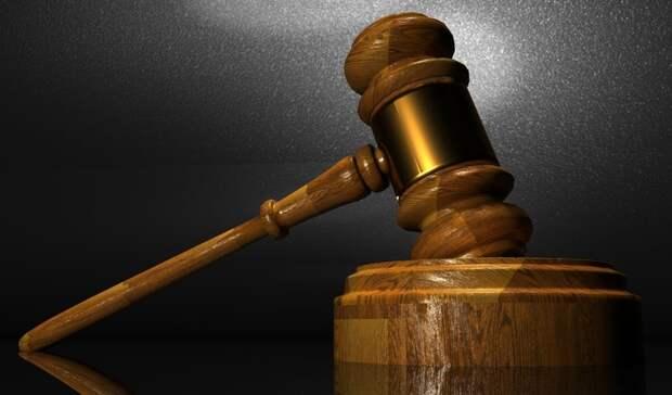 На Урале суд вынес приговор убийцам матери-одиночки