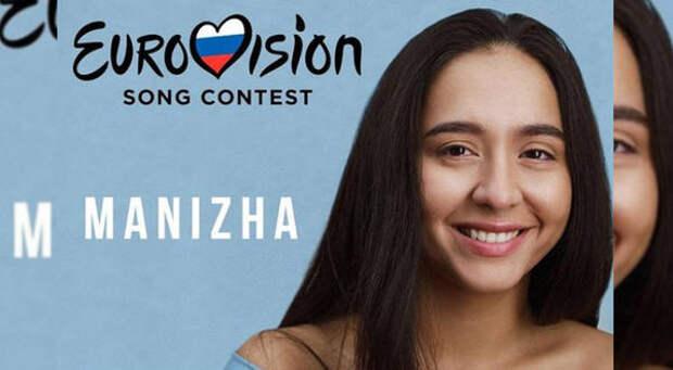 Манижа выступила в полуфинале Евровидения: «Нелепый кукольный бант и бабушкин халат из 90-х»