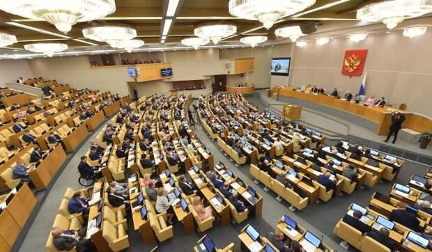 Володин: Все депутаты отчитались о доходах и имуществе в срок