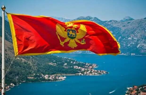 Бог миловал Россию сделать ставку на Черногорию