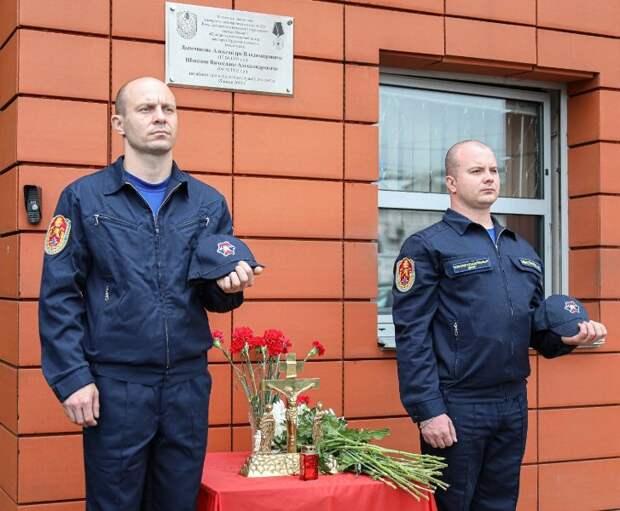 Спасатели увековечили память погибших коллег