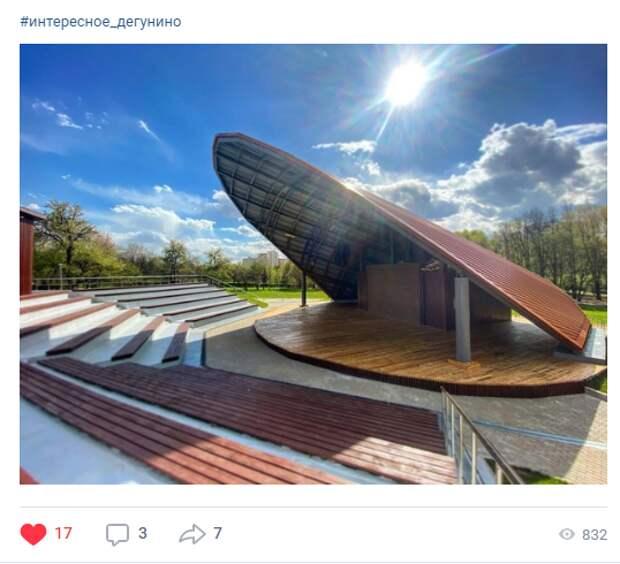Амфитеатр в парке на Ангарских прудах открыли после реконструкции