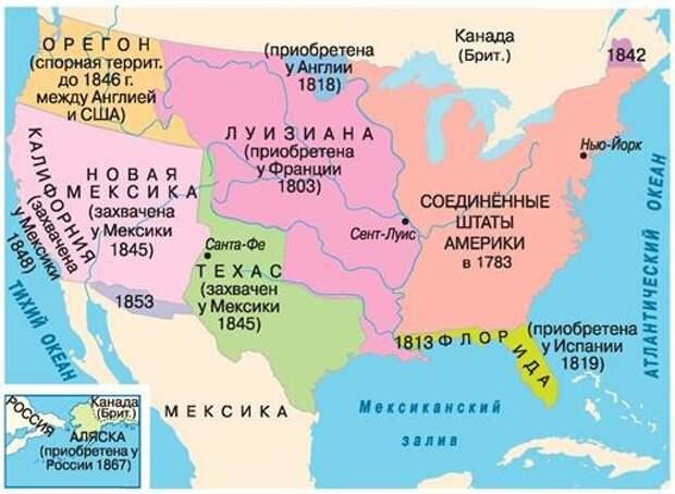 Бывший американский посол предложил России вернуться к границам 1783 года