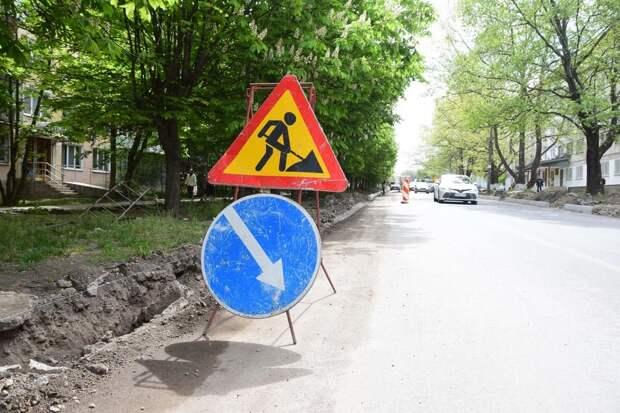 В Симферополе продолжается масштабный ремонт дорог: в работе 40 городских улиц