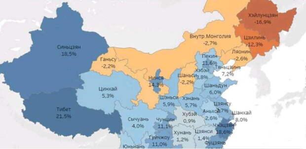 """Как новая перепись населения в Китае опровергает мифы о """"китайской угрозе"""" Сибири и Дальнему Востоку"""
