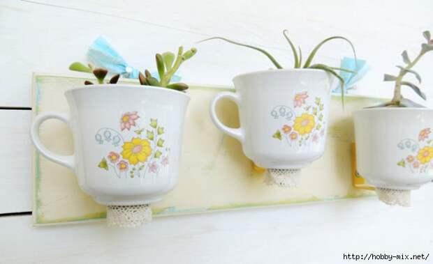teacup-ArchitectureArtDesigns-21-635x389 (635x389, 89Kb)