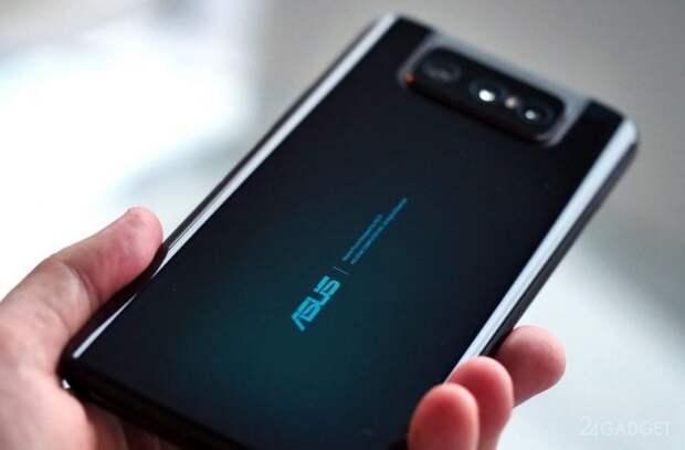 ASUS планирует выпустить компактный флагманский смартфон Zenfone Mini
