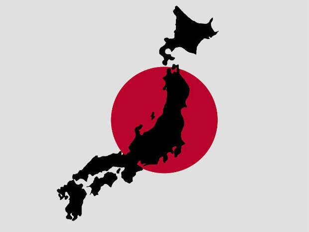 Япония отказалась принять протест МИД России из-за инцидента с рыболовной шхуной