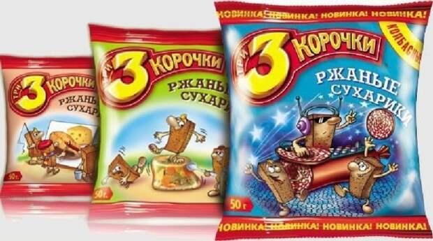 А вам какие больше нравились? \ Фото: vgorode.ua.