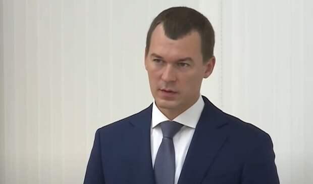 Дегтярев заявил о необходимости поддержать МСБ Хабаровского края