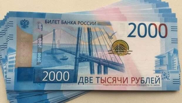Где зафиксирован первый случай подделки новой купюры в 2 тысячи рублей?