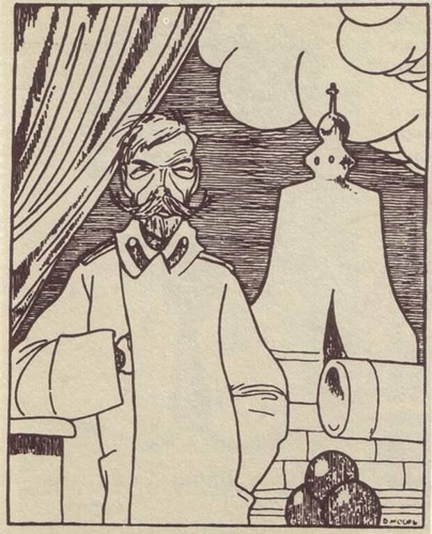 Д. Моор. Не стреляет, не звонит, не царствует. Утро России. 5 марта 1917