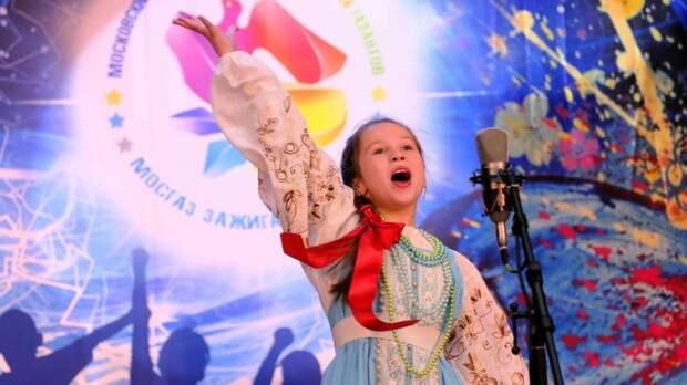Стартовал X фестиваль юных талантов «МОСГАЗ зажигает звезды»