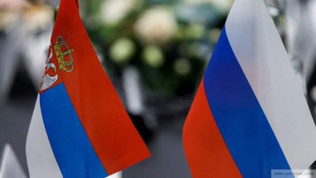 Экономист рассказал о выгоде сотрудничества между бизнесменами РФ и Сербии