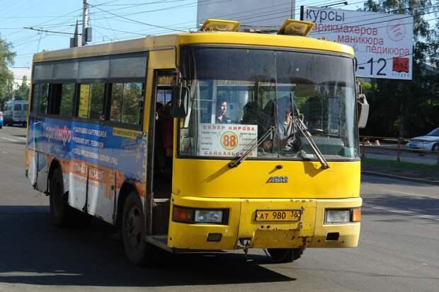 В Костромской области на выборах победил водитель автобуса