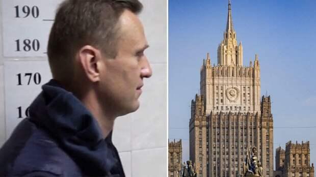 """МИД РФ назвал заявление G7 по Навальному """"грубым вмешательством"""""""