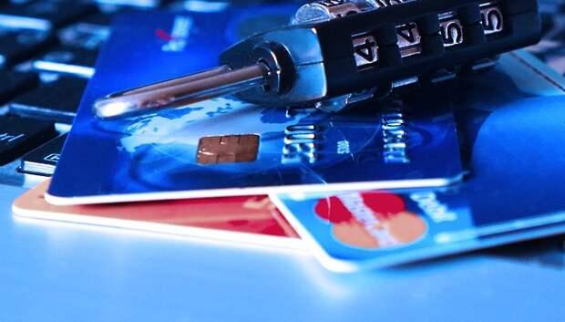 Пассажиры «Мострансавто» чаще всего оплачивают поездки с помощью системы Visa