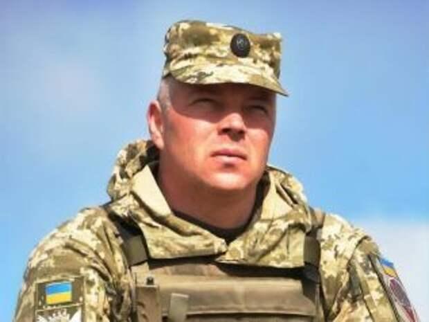Экс-командующий АТО заявил о деморализации ВСУ