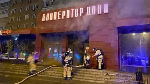 Пожар вмагазине «Кооператор Дона» вРостове полностью потушили
