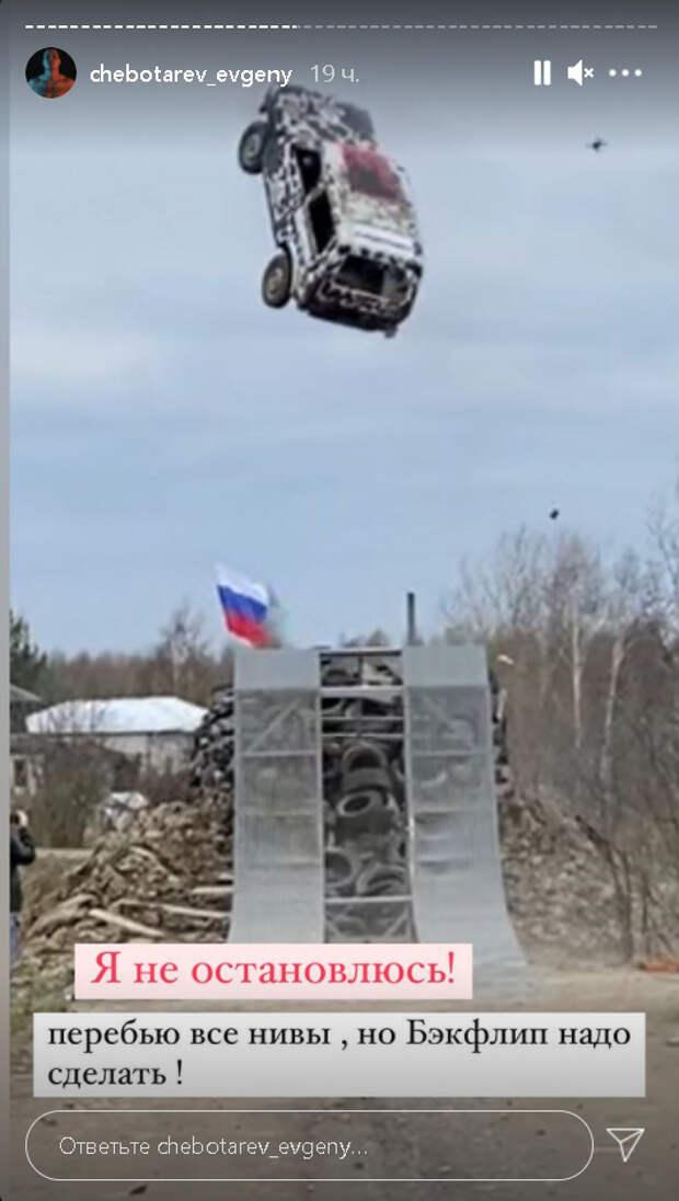 Каскадер-любитель рухнул с высоты, пытаясь сделать сальто назад на «Ниве» под Петербургом
