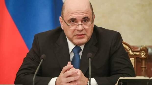 Мишустин оценил идею закрытия российских границ