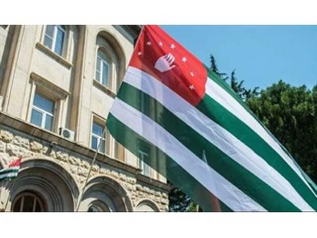 Почему Абхазия с паническим ужасом восприняла предложение присоединиться к РФ
