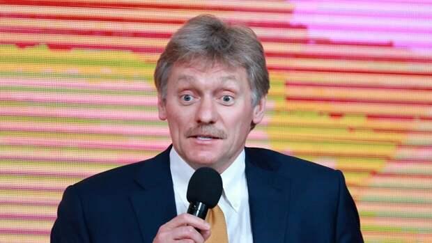 Песков назвал два очевидных факта о фразе главы Коми Владимира Уйбы