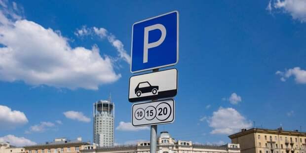 Парковку на Алтуфьевском шоссе сделают бесплатной в праздники