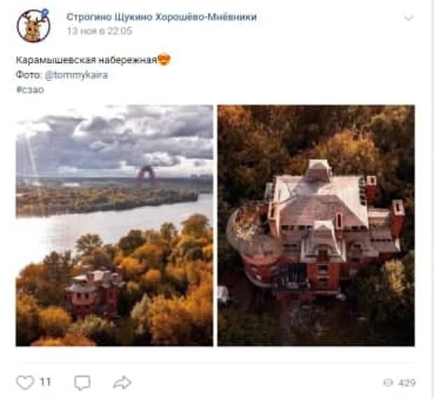 Фото дня: Карамышевская набережная с высоты птичьего полёта