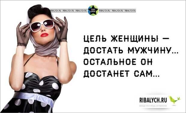 http://ribalych.ru/wp-content/uploads/2015/12/yumor-v-kartinkax_501.jpg