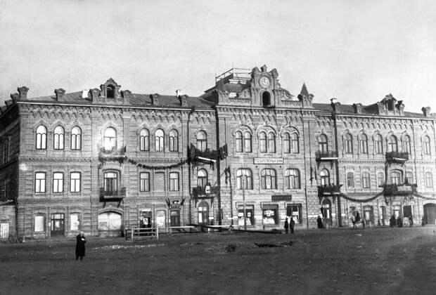 Сибирский Зимний дворец