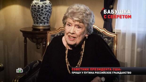 Экс-советница президента США обратилась к Путину