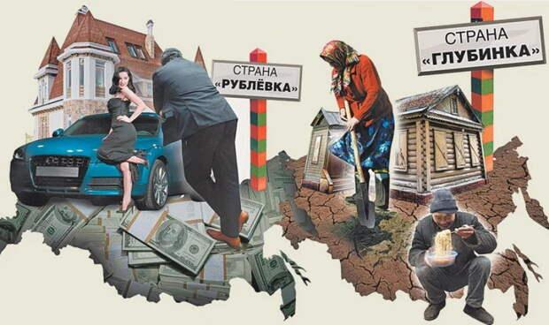 Дмитрий Журавлев: Россия – самая богатая страна бедного народа