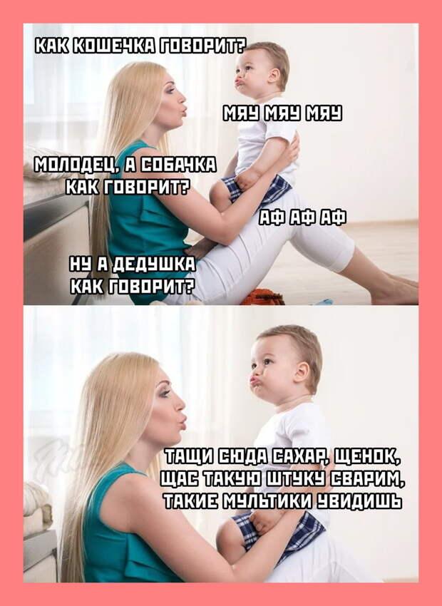 Утром жена назвала своего мужа Николая импотентом...