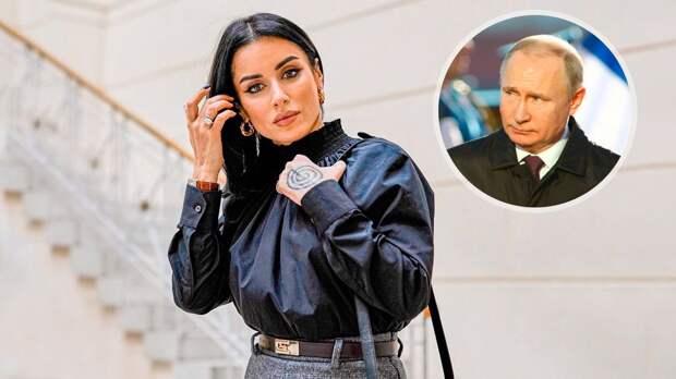 Канделаки прокомментировала статью Путина о причинах Второй мировой войны