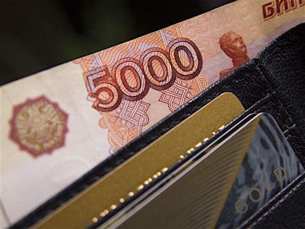 Недельные расходы россиян и средний чек выросли в начале мая