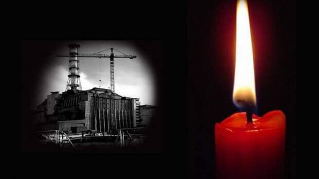 День участников ликвидации последствий радиационных аварий и катастроф и памяти жертв этих аварий и катастроф