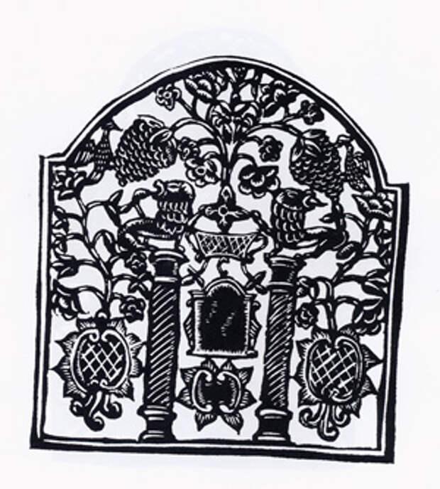 фрагмент мантии Торы, г. Кременец