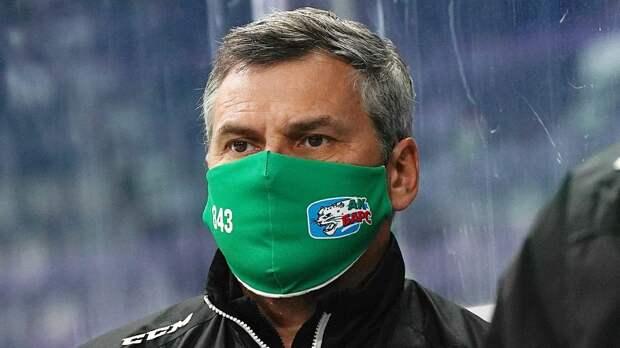 Источник: главный тренер «Ак Барса» Квартальнов заразился коронавирусом