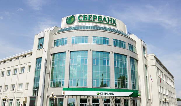 Жители Поволжья могут застраховаться от клеща во всех отделениях СберБанка