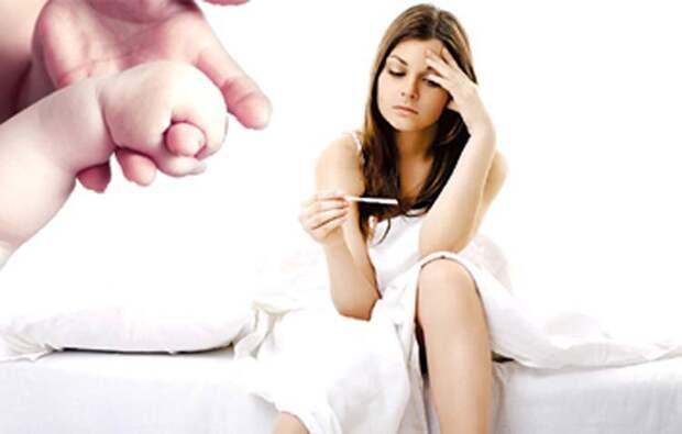 Лечение бесплодия в домашних условиях или как быстро забеременеть